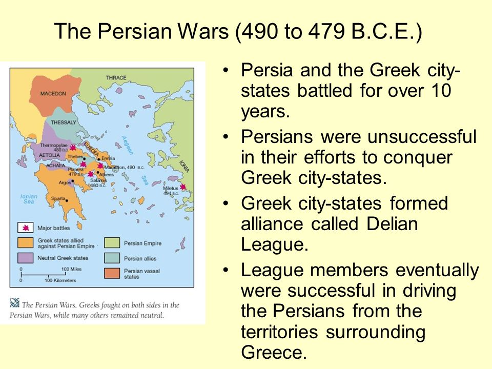 The Persian Wars (490 to 479 B.C.E.)