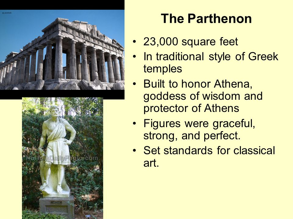The Parthenon 23,000 square feet In traditional style of Greek temples