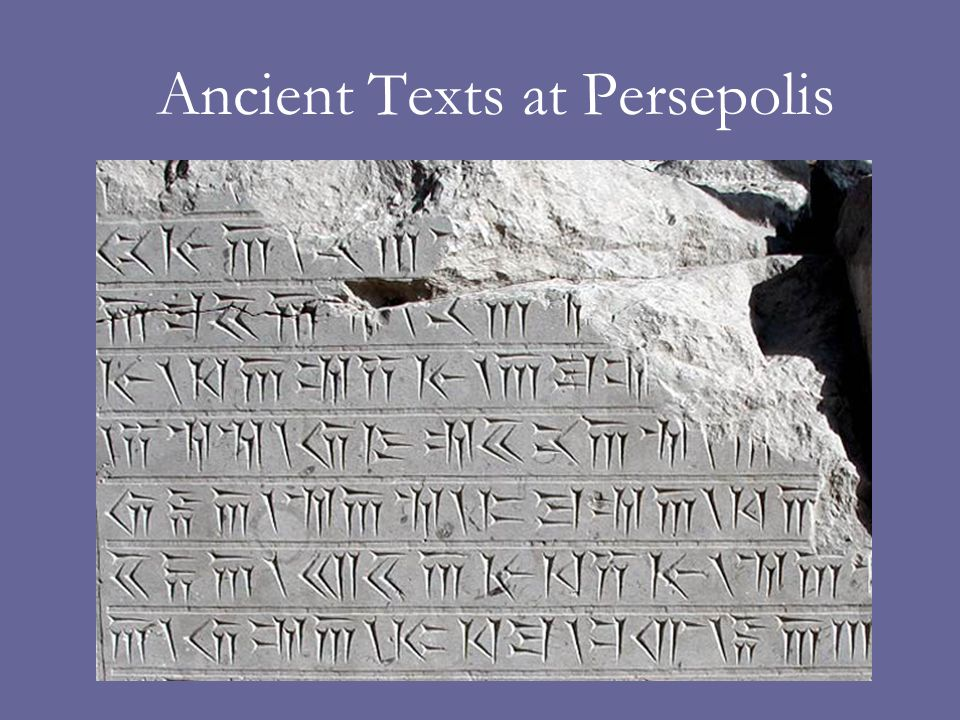 Ancient Texts at Persepolis