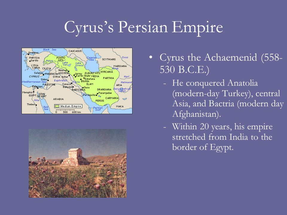 Cyrus's Persian Empire