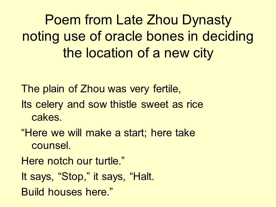 Poem from Late Zhou Dynasty noting use of oracle bones in deciding the location of a new city