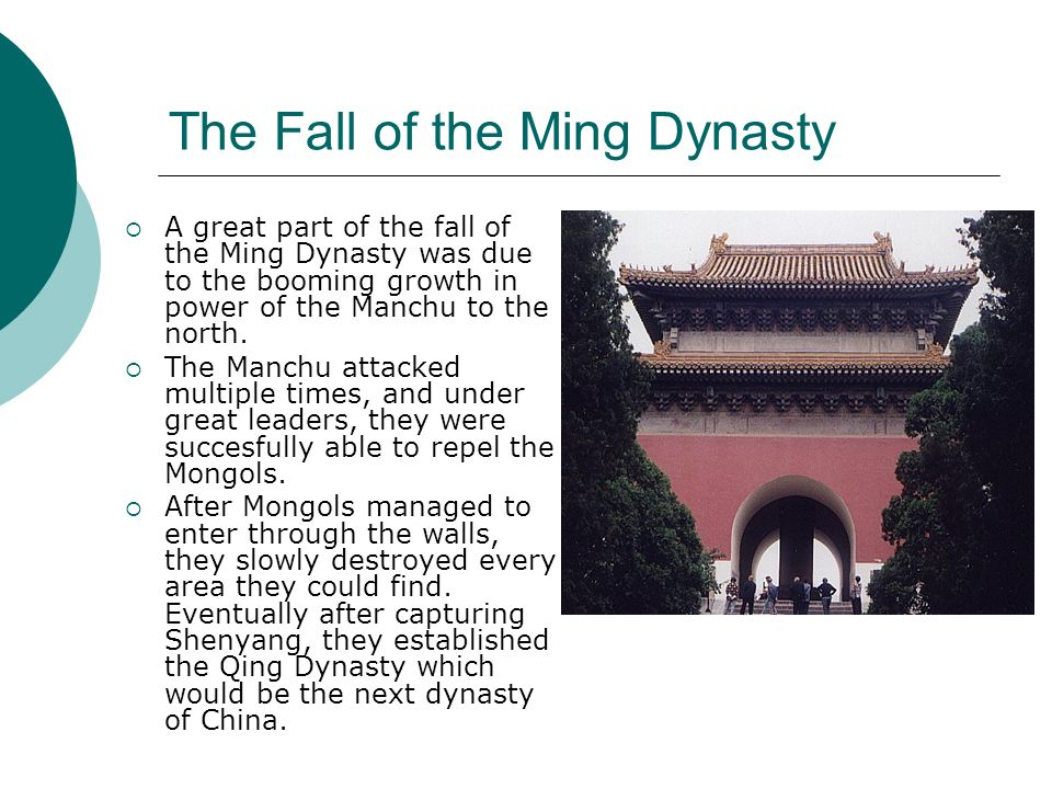 The Fall of the Ming Dynasty