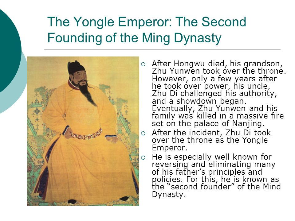 The Yongle Emperor: The Second Founding of the Ming Dynasty