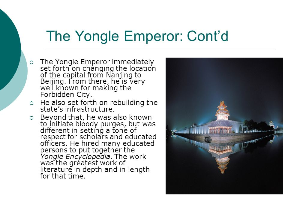 The Yongle Emperor: Cont'd