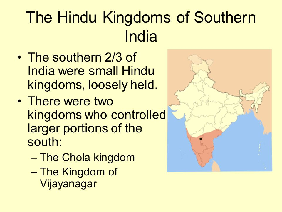 The Hindu Kingdoms of Southern India