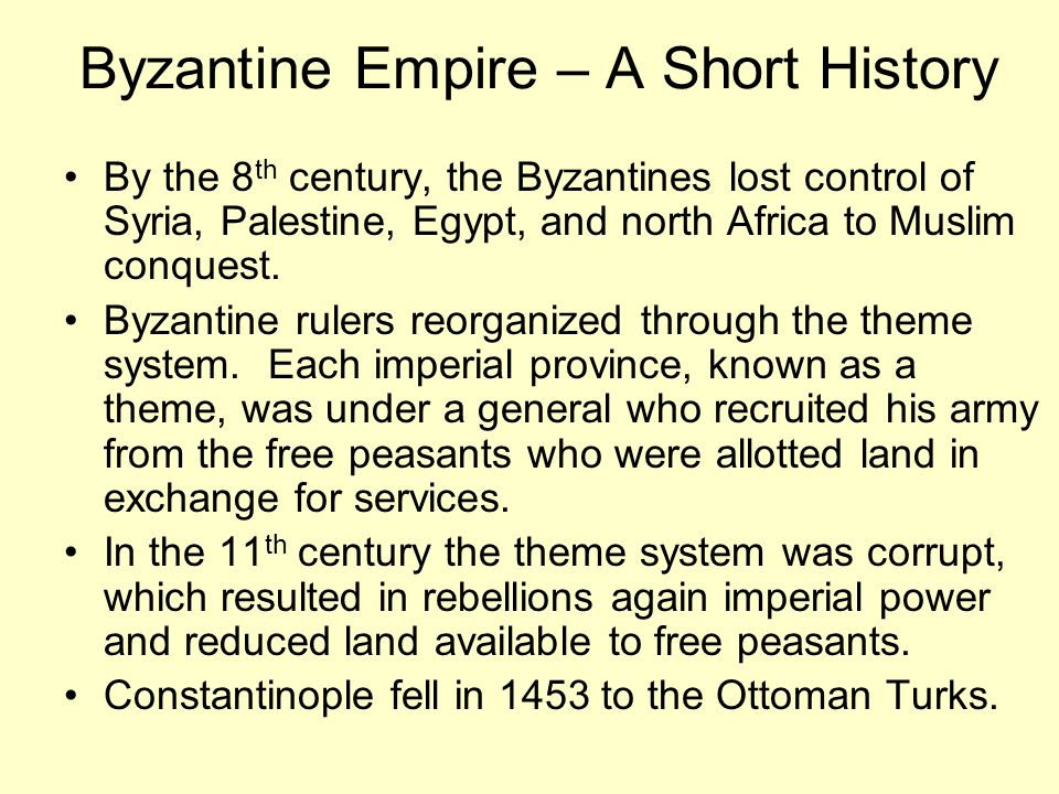Byzantine Empire – A Short History
