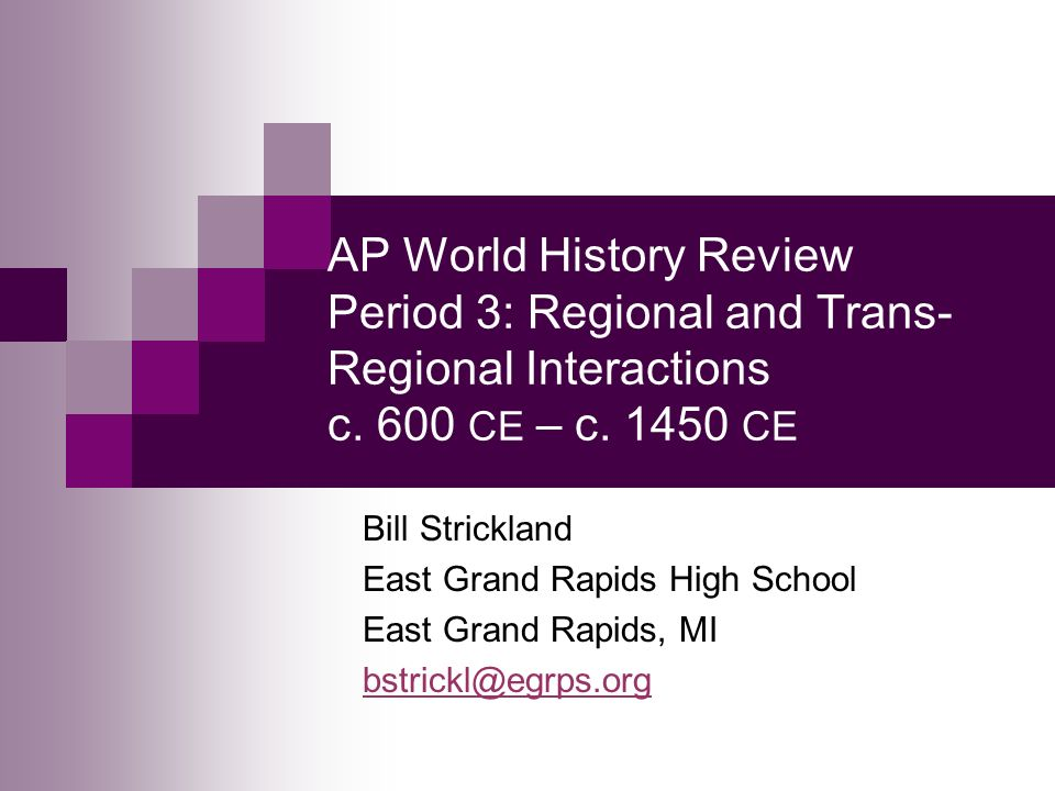ap world history review packet