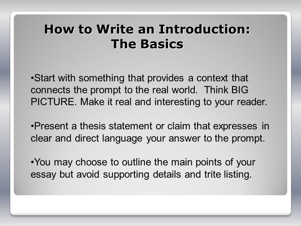 How to Write an Introduction: The Basics