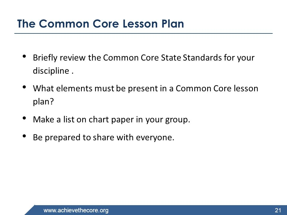 The Common Core Lesson Plan