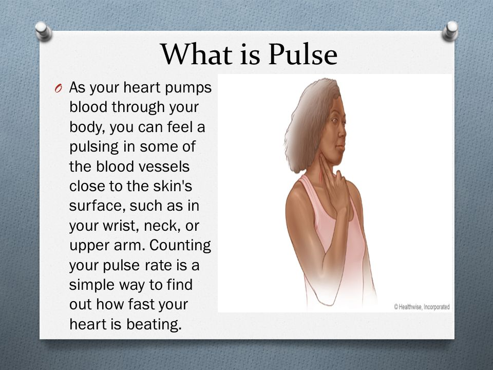 What is Pulse