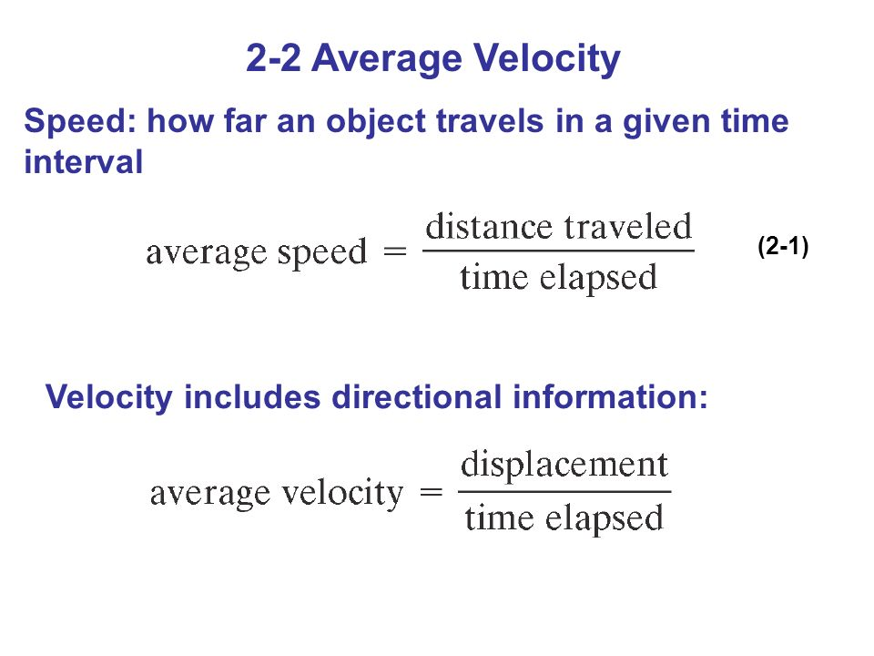 2-2 Average Velocity Speed: how far an object travels in a given time interval.