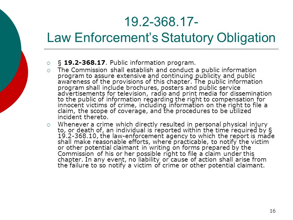 19.2-368.17- Law Enforcement's Statutory Obligation