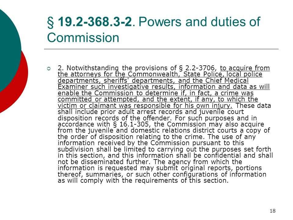 § 19.2-368.3-2. Powers and duties of Commission