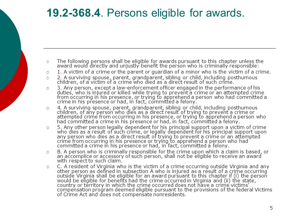 19.2-368.4. Persons eligible for awards.