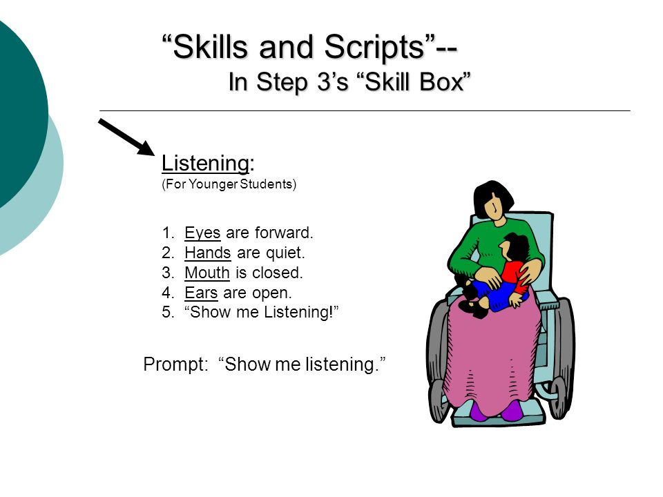 Skills and Scripts -- In Step 3's Skill Box