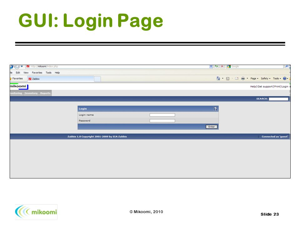 GUI: Login Page