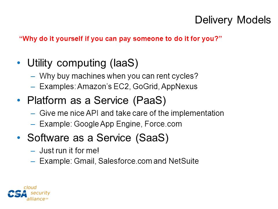 Utility computing (IaaS)