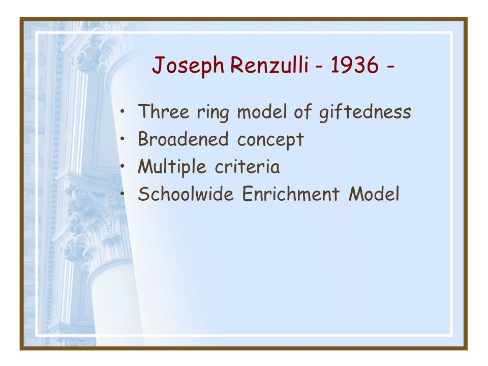 Joseph Renzulli - 1936 - Three ring model of giftedness