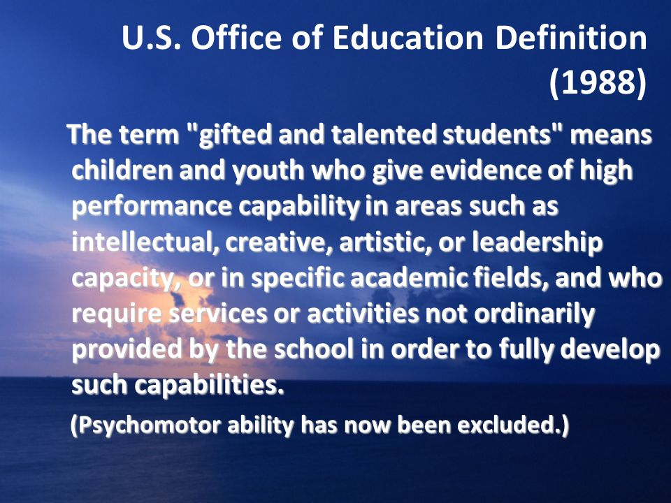 U.S. Office of Education Definition (1988)