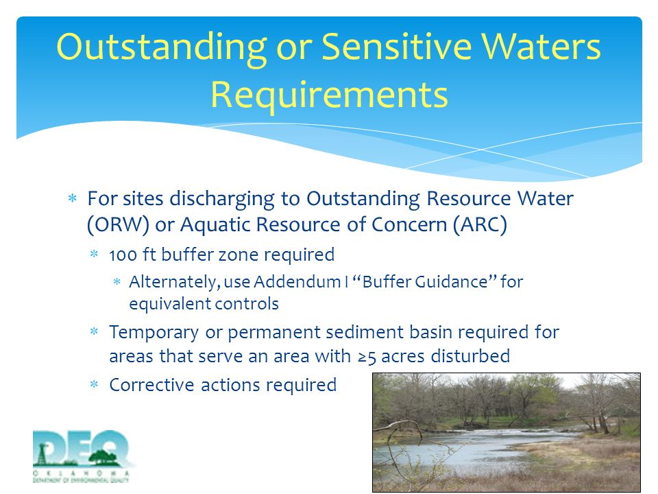 Outstanding or Sensitive Waters Requirements