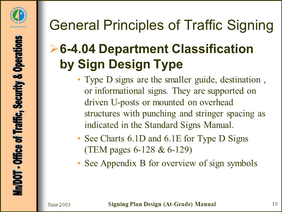 General Principles of Traffic Signing