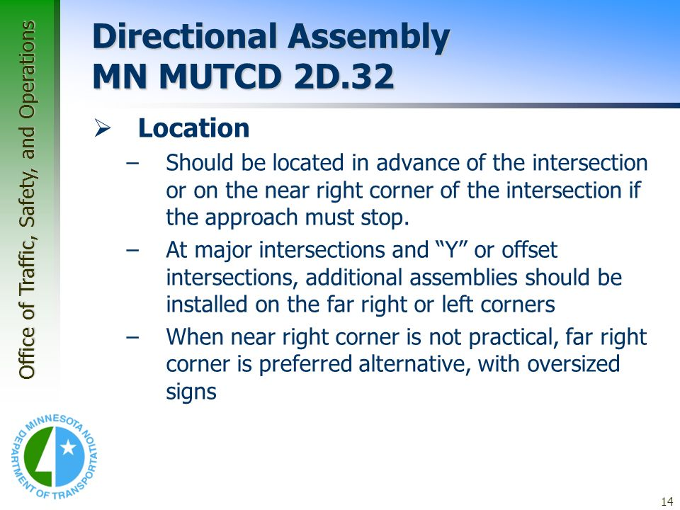 Directional Assembly MN MUTCD 2D.32