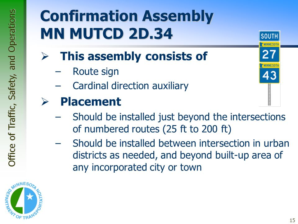 Confirmation Assembly MN MUTCD 2D.34