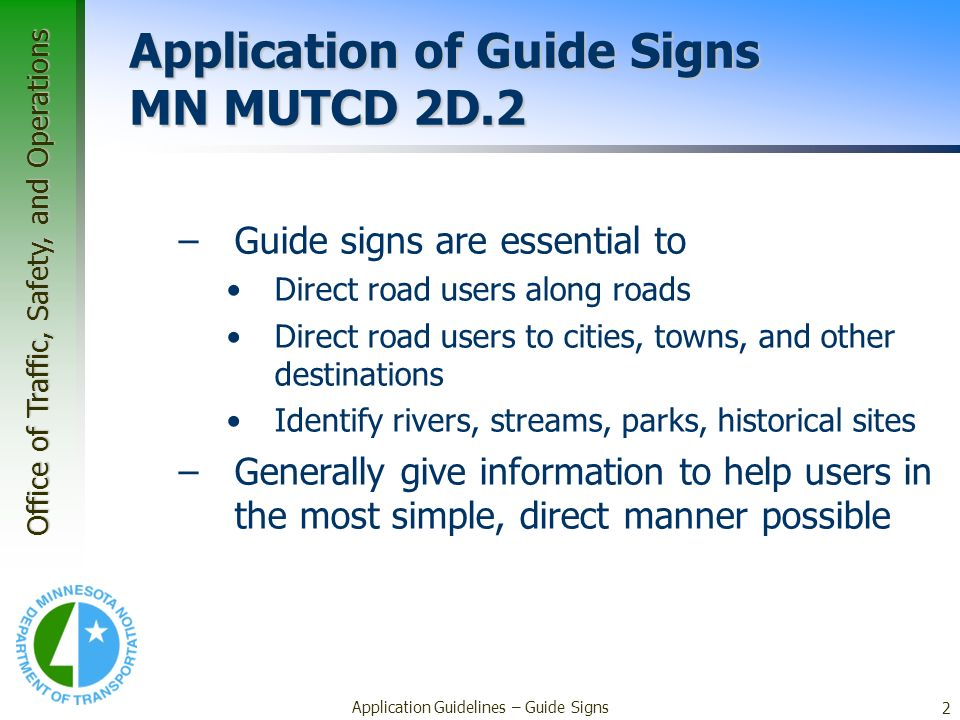 Application of Guide Signs MN MUTCD 2D.2