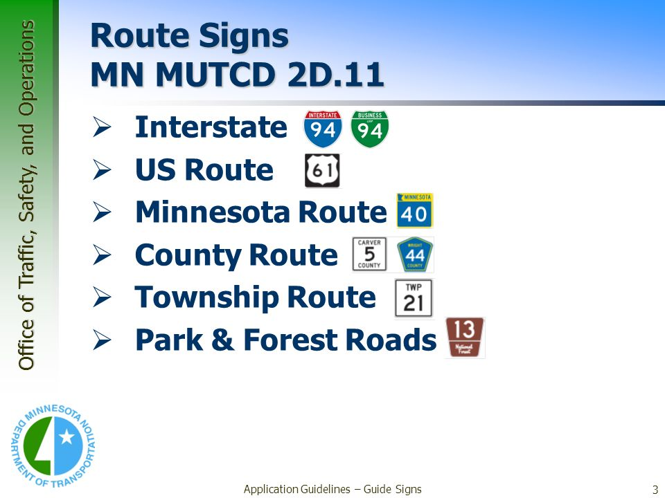 Route Signs MN MUTCD 2D.11 Interstate US Route Minnesota Route