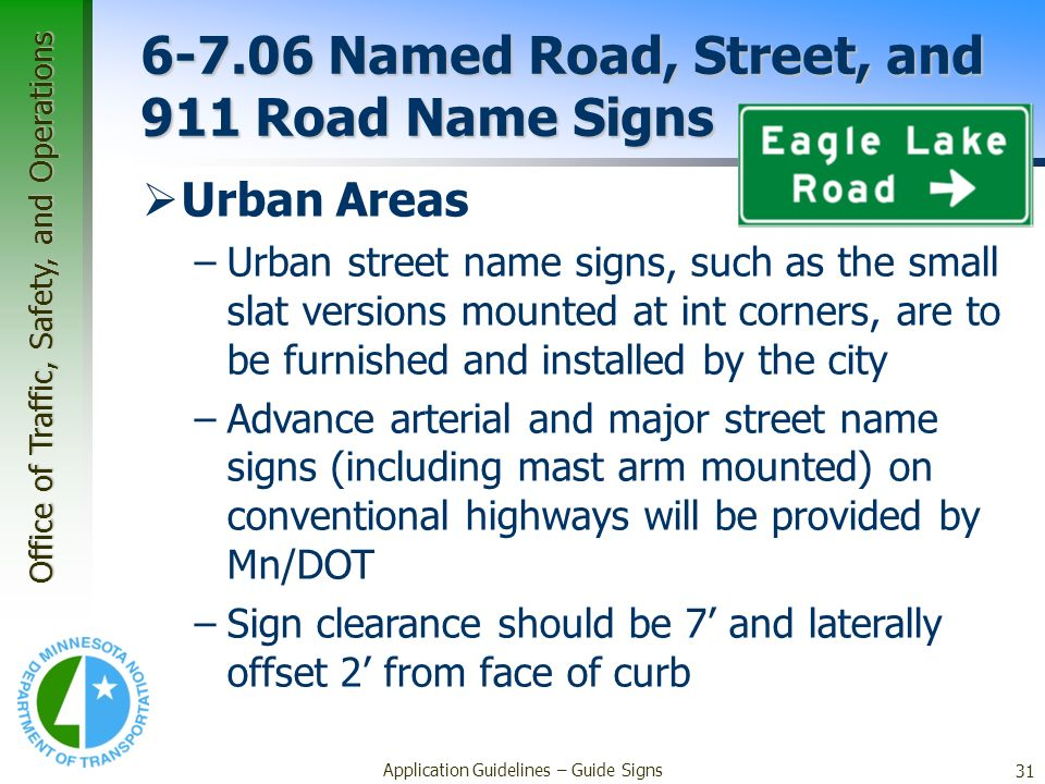6-7.06 Named Road, Street, and 911 Road Name Signs