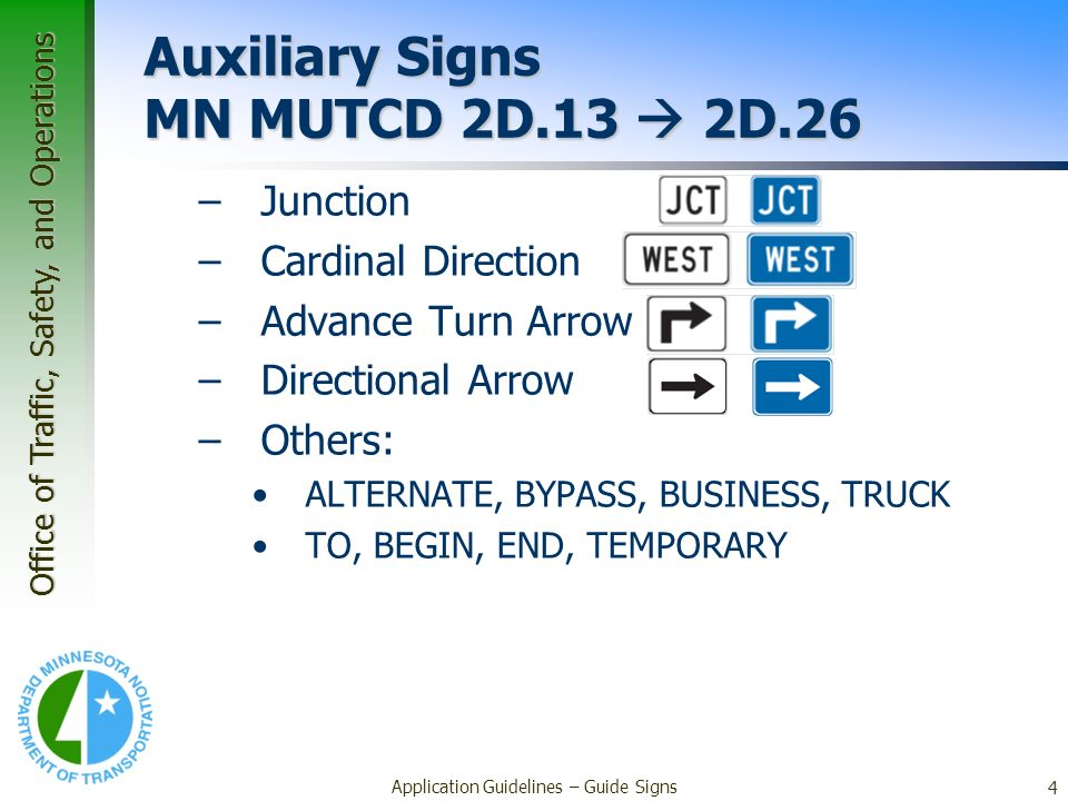 Auxiliary Signs MN MUTCD 2D.13  2D.26