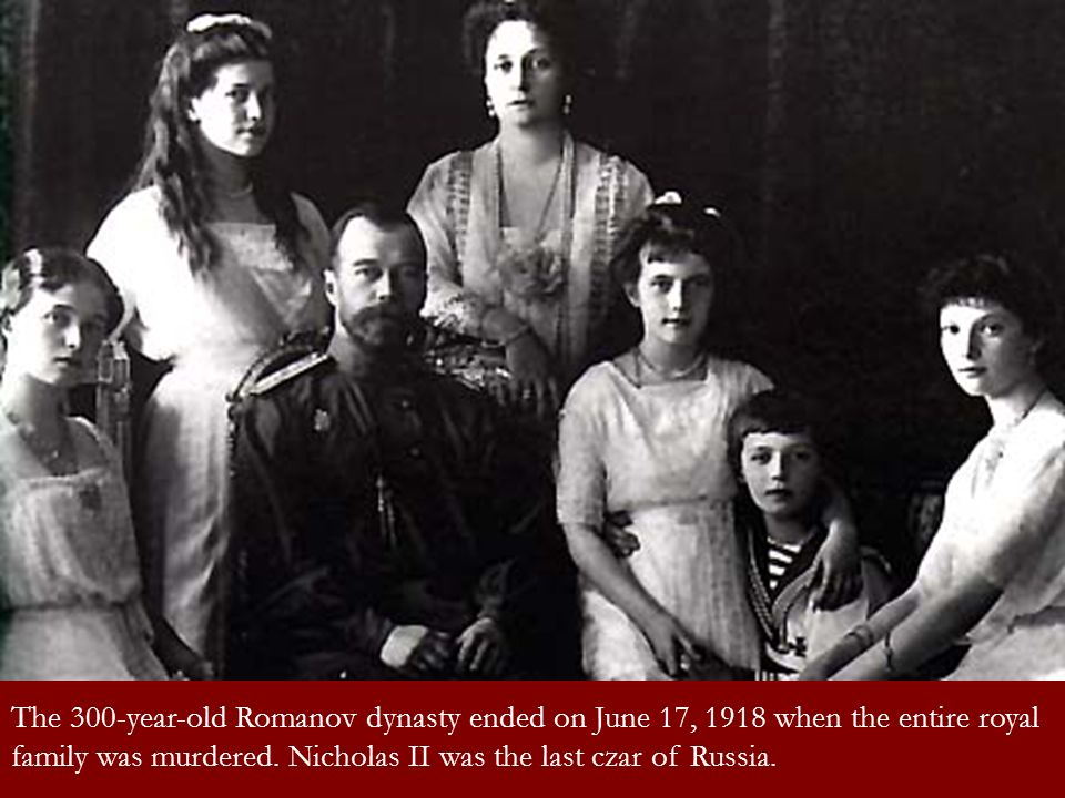 The 300-year-old Romanov dynasty ended on June 17, 1918 when the entire royal family was murdered.