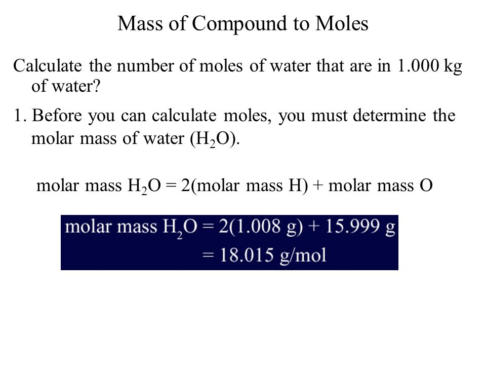Mass of Compound to Moles