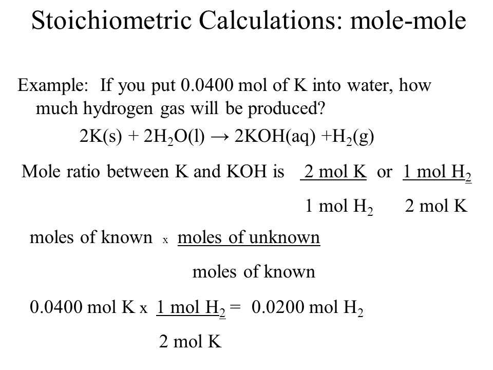 Stoichiometric Calculations: mole-mole