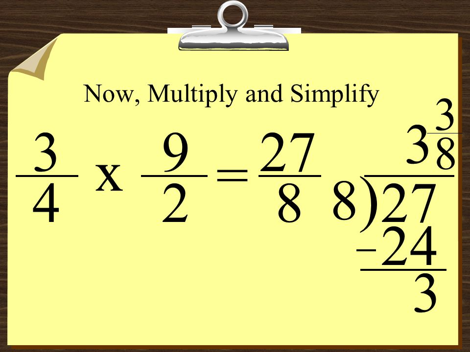 Now, Multiply and Simplify
