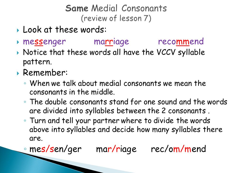 Same Medial Consonants (review of lesson 7)