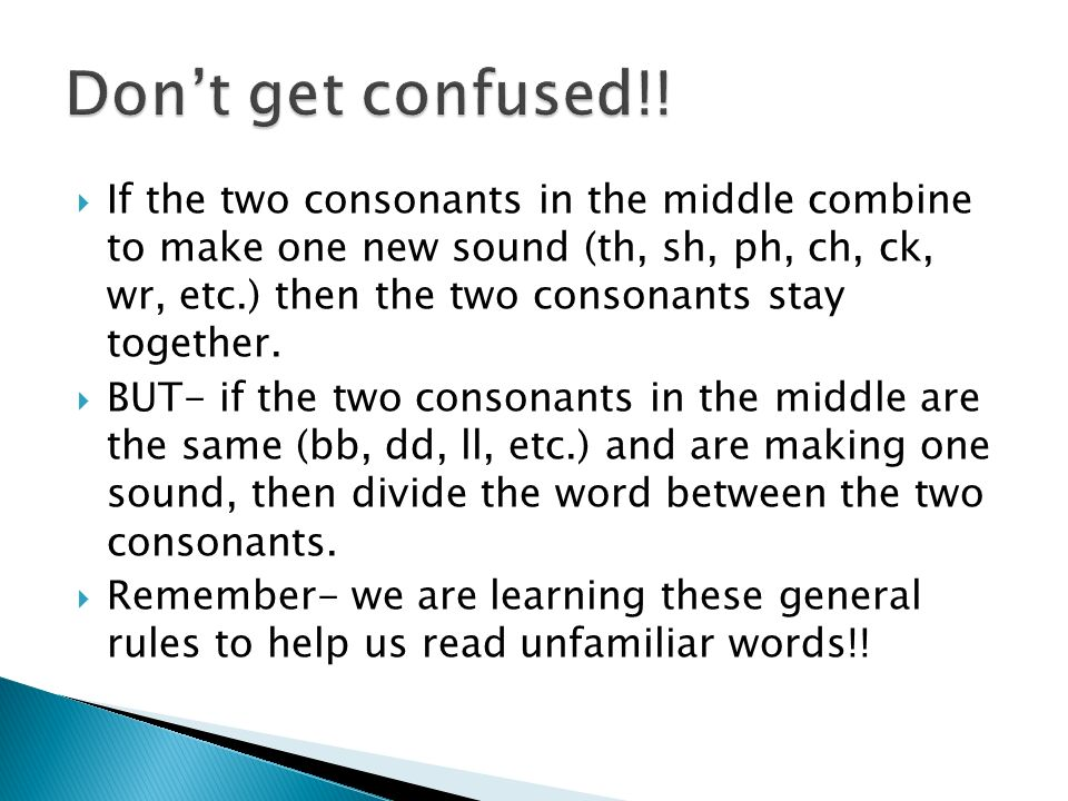 Don't get confused!!