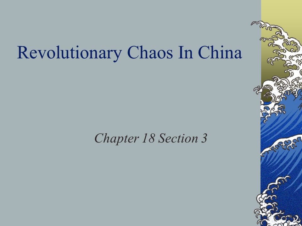 Revolutionary Chaos In China