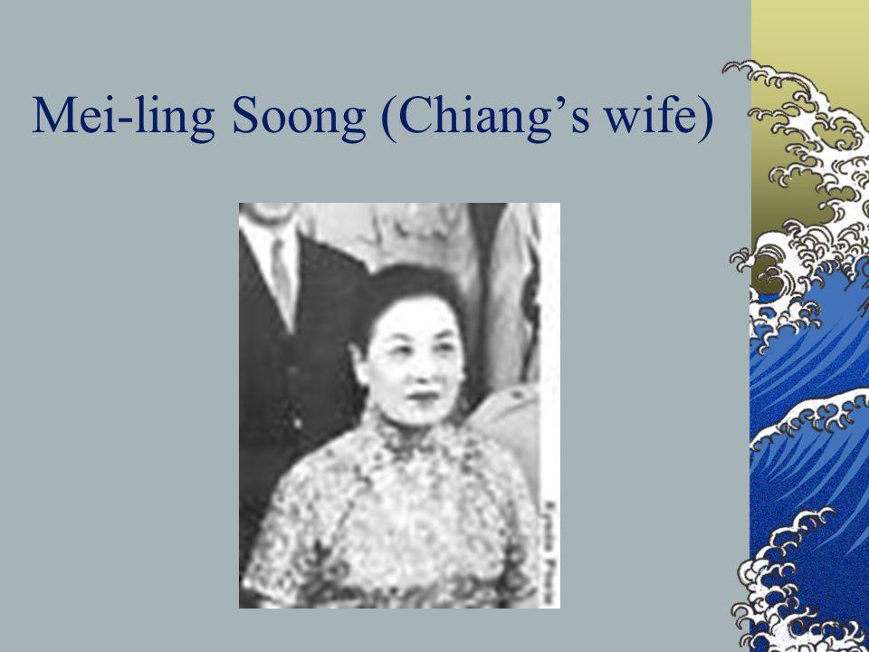 Mei-ling Soong (Chiang's wife)