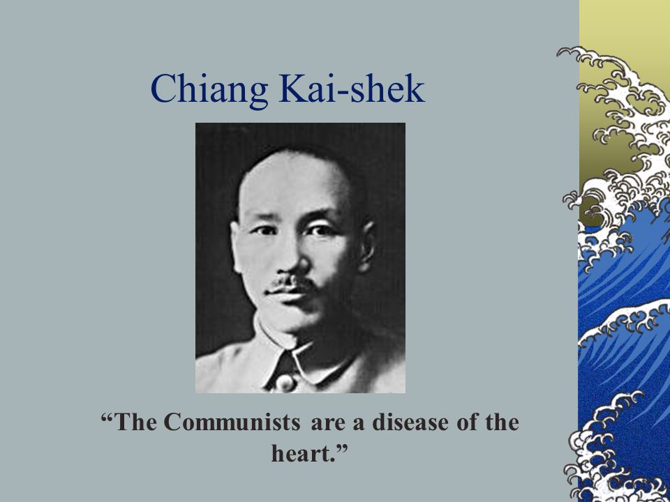 The Communists are a disease of the heart.