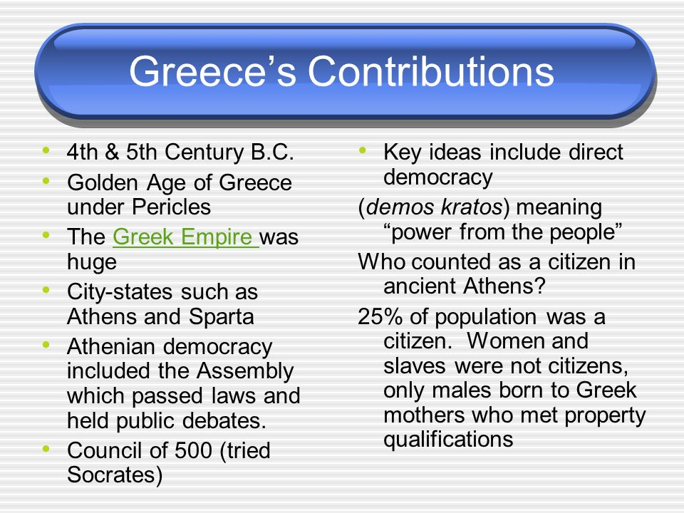 Greece's Contributions