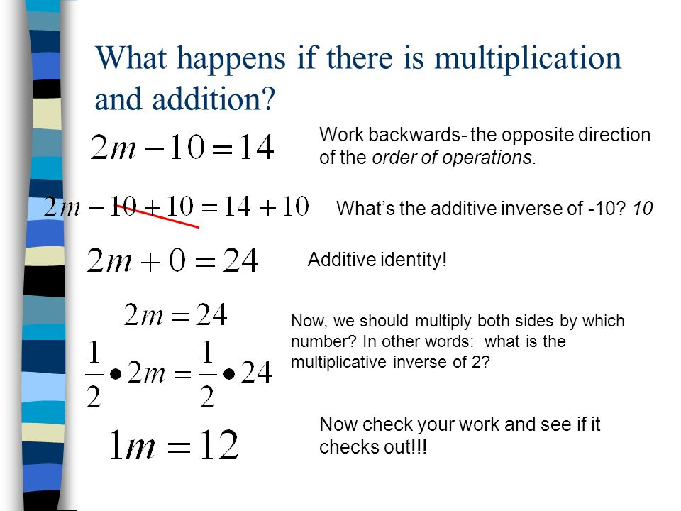 What happens if there is multiplication and addition