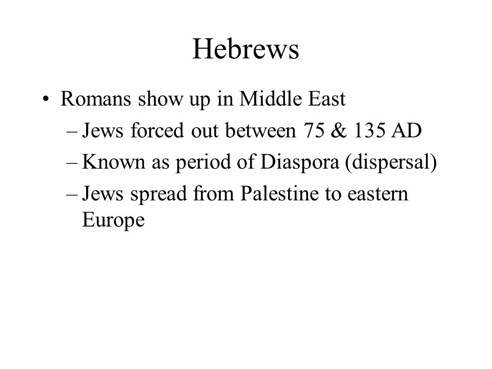 Hebrews Romans show up in Middle East