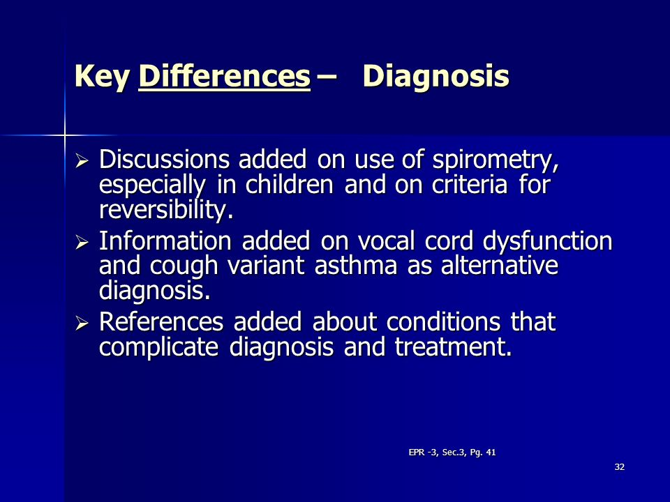 Key Differences – Diagnosis