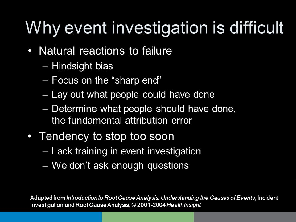 Why event investigation is difficult