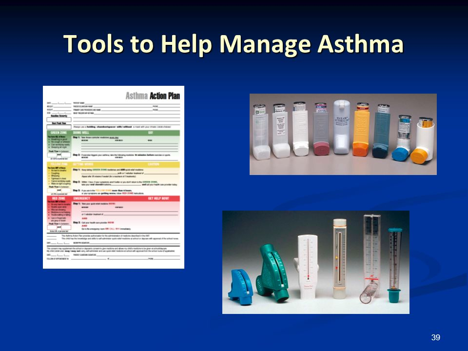 Tools to Help Manage Asthma