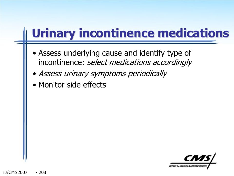 Urinary incontinence medications
