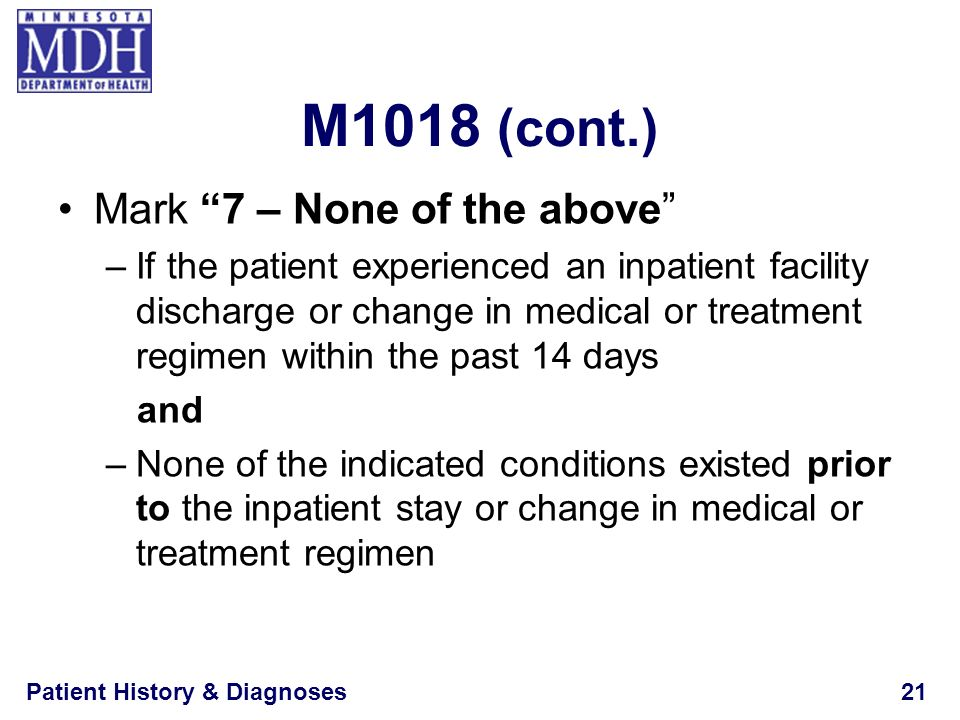 M1018 (cont.) Mark 7 – None of the above