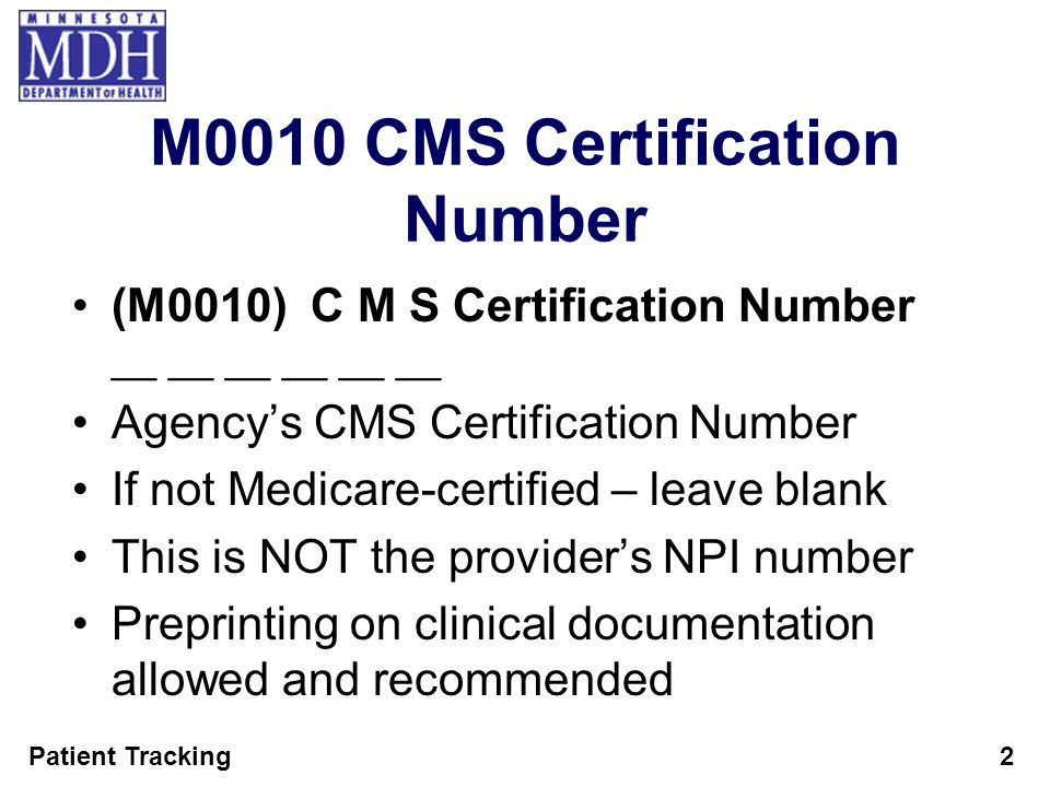 M0010 CMS Certification Number