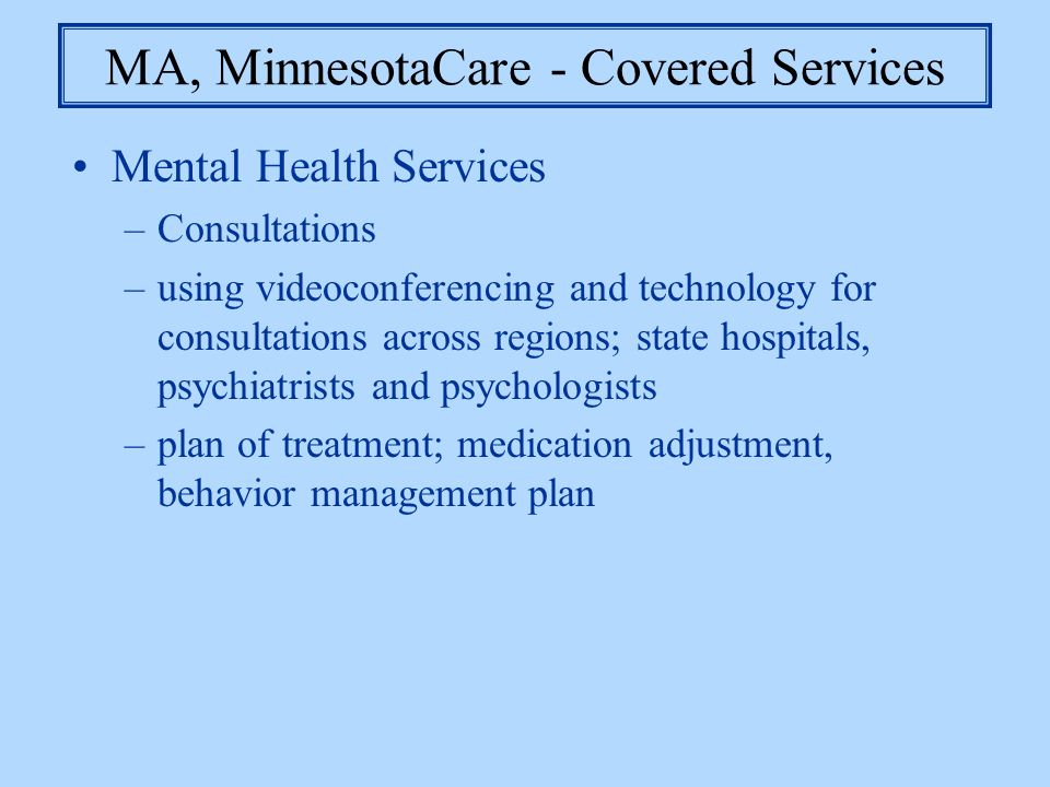 MA, MinnesotaCare - Covered Services